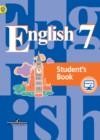 ГДЗ по Английскому языку для 7 класса  Кузовлев В.П., Перегудова Э.Ш., Лапа Н.М.