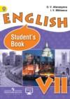 ГДЗ по Английскому языку для 7 класса Student's Book О.В. Афанасьева, И.В. Михеева  ФГОС