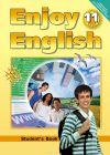 ГДЗ по Английскому языку для 11 класса Enjoy English М.З. Биболетова, Н.Н. Трубанева  ФГОС
