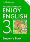 ГДЗ по Английскому языку для 3 класса Enjoy English Биболетова М. З., Денисенко О., Трубанева Н.  ФГОС