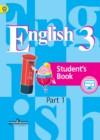 ГДЗ по Английскому языку для 3 класса  Кузовлев В. П., Лапа Н. М., Костина И. П. часть 1, 2 ФГОС