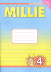 ГДЗ по Английскому языку для 4 класса Millie рабочая тетрадь (aktivity book 1) Азарова С.И.  ФГОС