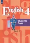 ГДЗ по Английскому языку для 4 класса  Кузовлев В.П. часть 1, 2 ФГОС