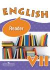 ГДЗ по Английскому языку для 7 класса книга для чтения, углубленный уровень О.В. Афанасьева, И.В. Михеева, К.М. Баранова  ФГОС