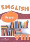ГДЗ по Английскому языку для 8 класса книга для чтения Reader О.В. Афанасьева, И.В. Михеева, К.М. Баранова, Ю.Е. Ваулина  ФГОС