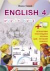 ГДЗ по Английскому языку для 4 класса  Карпюк О.Д.